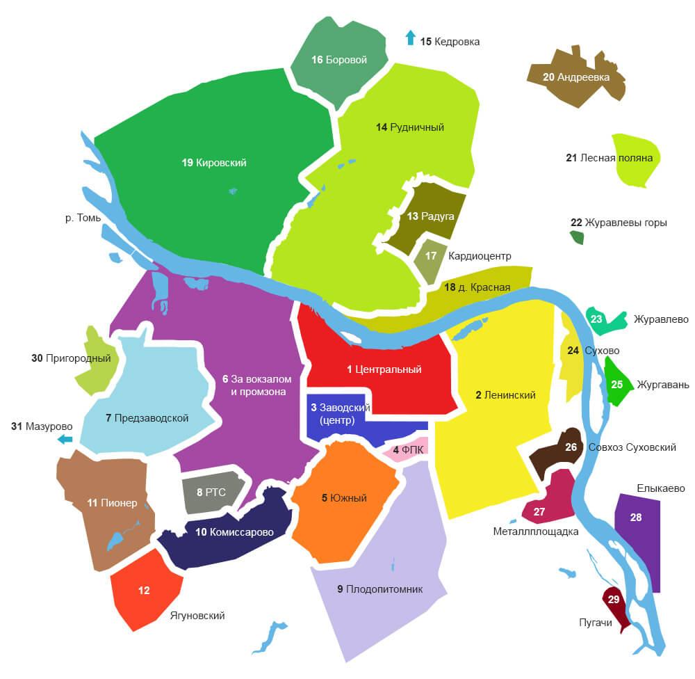 Районы города Кемерово